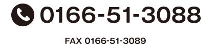 0166-51-3088